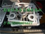 沧州铝合金压滤机滤板制造厂家,压滤机配件
