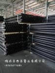 柔性铸铁排水管,柔性铸铁排水管