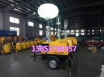 来宾移动式高杆照明车拖挂式球形照明设备价格