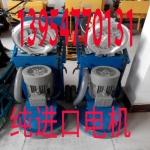 德国西门子电机 多功能环氧地坪打磨机现货销售