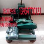 《方管弯管机厂家》/DWQJ-76多功能滚动式弯管机畅销全国
