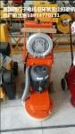 【供应】双功能抛光打磨一体机 旧环氧地坪打磨机 带吸尘的研磨