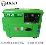 靜音5千瓦柴油發電機AD5.0SE