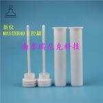 国产上海新仪MASTER40微波消解罐主控罐+副罐