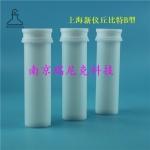 上海新仪丘比特B型JUPITER-B微波消解罐