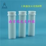 上海新仪JUPITER-B丘比特微波消解罐副罐