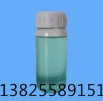 广东环保杀菌灭藻剂 专业污水处理药剂