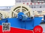 日产两千吨碎石洗砂机全套价格多少钱ZY79