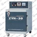 厂家直销ZYH-30电焊条烘干箱报价型号参数