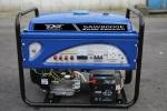 8kw车载汽油发电机稀土永磁发电机