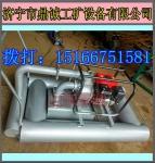 藕民必备船式挖藕机,莲藕收获机15166751581