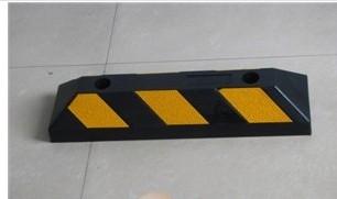 供应:车轮定位器 挡车垫 防撞块 倒车垫 汽车防撞器 佛山定