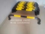 U型擋車桿2.5*1500-黃黑色鍍鋅鋼管U型護欄-車輪擋輪