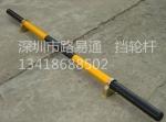 深圳路易通优质挡轮杆 深圳镀锌挡轮杆厂家材质安装