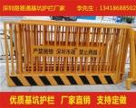 深圳基坑护栏厂家直销 道路施工隔离栏 建筑施工护栏
