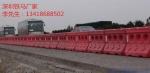 全新PE材料水马,深圳水马,水马厂家价格及生产厂家