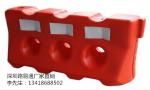 深圳龙华水马厂家 PE水马 滚塑水马 吹塑水马 质量好 价格