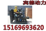 潍坊4105柴油机整机及配件批发