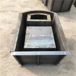 消力池鋼模具_可低于水浪_增加使用壽命