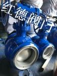 PBQ360H焊接偏心半球阀