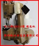 大米封包机 手提缝包机GK9-8型号