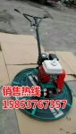 厂家热卖抹光机 抹光机路面抹光机价格