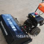 黑龙江省小型扫雪机超大的优点小型除雪机