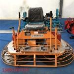 大型砼地面双盘收光机载人式汽油抛光机技术特点