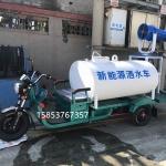 浩鴻多功能灑水車車載除塵噴霧機