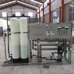 臨朐自動化生產設備  生產礦泉水設備價格 超純水設備廠家直銷