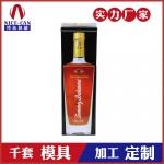 鐵酒罐-酒類鐵盒包裝
