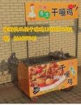 小推车式双锅干蹦鸡多少钱一台