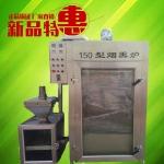【蒸熏炉】熏豆干机器