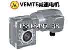 江门减速机厂家 BKM075减速器 包装机减速箱