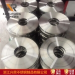 供应重型不锈钢打包带19*0.76 大型抱箍钢带XR-BSN