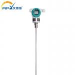 山東艾普信M27*1.5螺紋射頻電容物位計廠家直銷