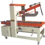 自动折盖封箱机成都同亨包装设备FJ6050-1型 快速高效