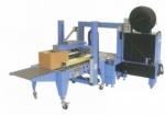 自动封箱机打包机系列成都同亨包装设备QFJ-5050+GM-