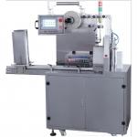 全自动薄膜捆包机成都同亨包装设备KB-180型 厂家直销