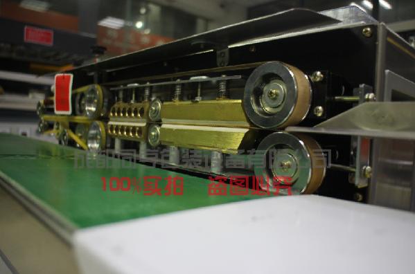 连续式印字封口机