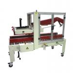 全自动高速折盖封箱机成都同亨包装设备FX-AT5050型 质
