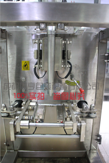 全自动高速智能粉剂包装机