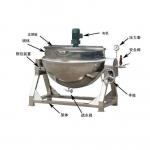 燃气炒锅成都同亨包装设备食品级不锈钢