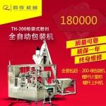 给袋式粉剂自动计量包装机成都同亨包装设备TH-200 质量好