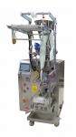 TH500/800顆粒全自動包裝機食品藥品成都同亨包裝設備