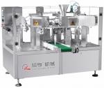 TH-260給袋式包裝機全自動食品藥品包裝機械