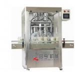 TH-100-06自动酱料高速灌装机成都同亨设备保修