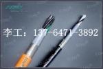 河北承德普通屏蔽电缆RVVP3*1.5