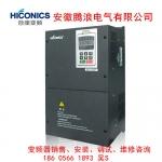 HID360合康变频器安徽办事处