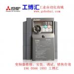 三菱变频器维修 三菱变频器全国统一维修服务热线